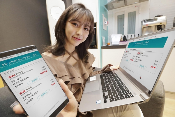 This photo, provided by KT Corp. on April 22, 2020, shows a model introducing the company's online financial service in cooperation with BNK Busan Bank, BNK Capital and Korea Credit Bureau.
