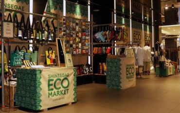 Department Stores to Hold Eco-friendly Sales Promotion to Celebrate World Environment Day