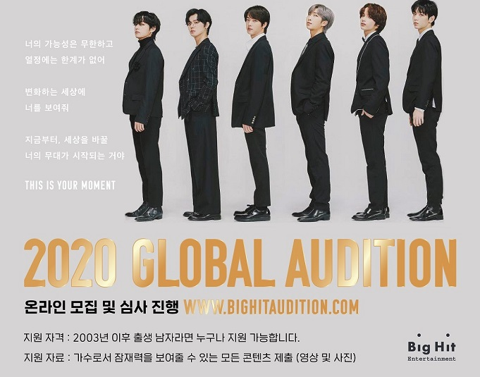 A promotional image for the 2020 Big Hit Global Audition provided by Big Hit Entertainment on June 2, 2020