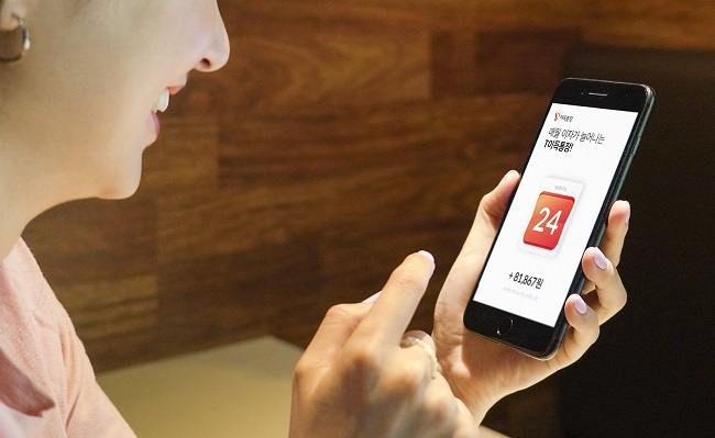 This photo, provided by SK Telecom Co. on June 8, 2020, shows a consumer checking the company's deposit product in association with Korea Development Bank and Finnq.