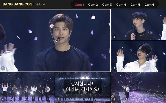 BTS' Online Concert: Intimate Viewing Experience for a Global Streaming Event