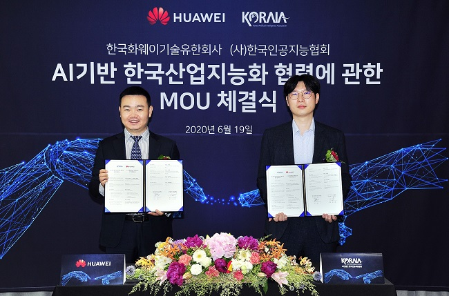Huawei Inks Partnership to Support S. Korea's AI Companies