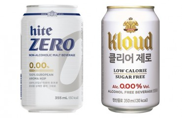 Competition Heats Up in Non-alcoholic Beer Market