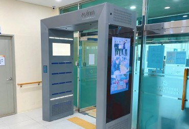 Seoul District Installs Smart Air Showers to Tackle Fine Dust