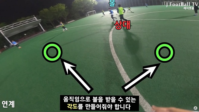 The videos offer an enjoyable experience to football enthusiasts as if they are actually playing on the field. (Yonhap)