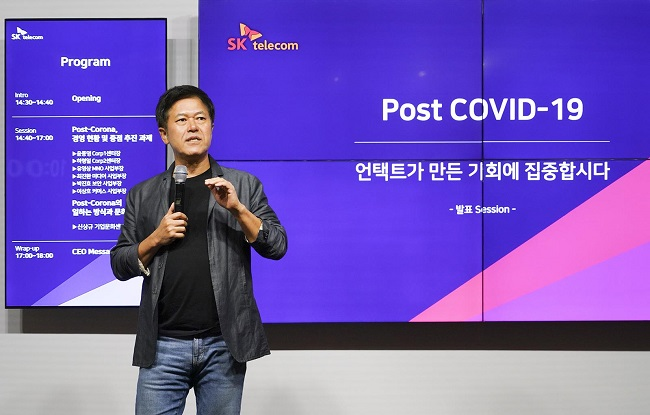 In this photo provided by SK Telecom Co. on June 7, 2020, SK Telecom CEO Park Jung-ho delivers a speech during a town hall meeting at the company's headquarters in Seoul.