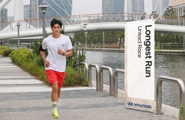 "Hyundai Motor to Host ""2020 Longest Run"" Campaign"