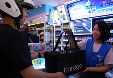 Convenience Store's 24-hour Delivery Service Savors Rising Popularity