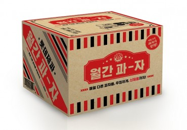 Lotte Confectionery Launches First Subscription-based Snack Service in S. Korea