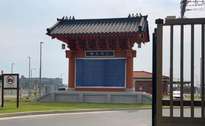 U.S. Base Names Main Gate After S. Korean Retired General