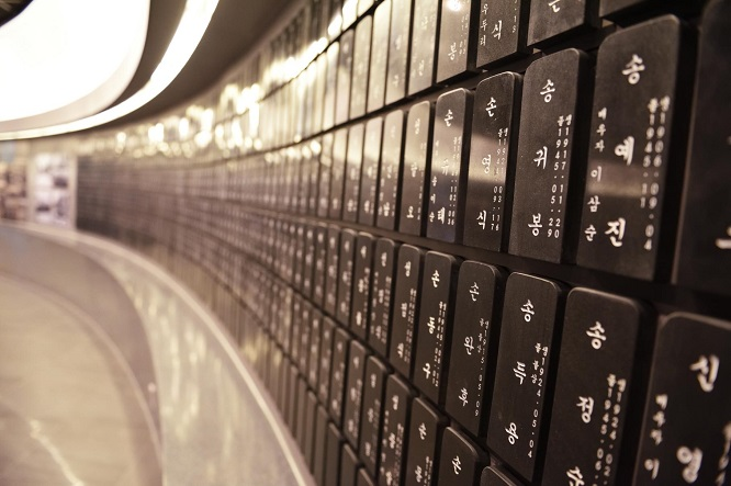 The 'place of memory' is a remembrance chamber for the victims of forced labor who never made it back home. (image: National Memorial Museum of Forced Mobilization under Japanese Occupation)