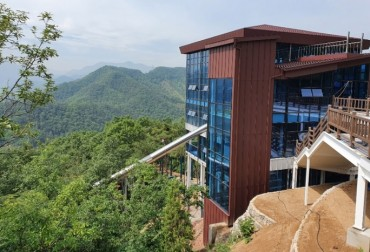 S. Korea's First Alpine Slide to Open at Danyang Next Month
