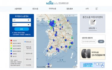 Gov't to Launch 'Noise Map' Online