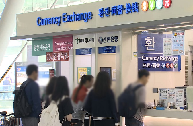 To spur competition in foreign exchange transactions, the government will also allow brokerages and credit card firms to expand their foreign exchange services. (Yonhap)