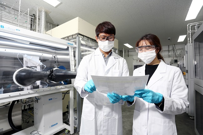 SK Materials Begins Mass Production of Etching Gas