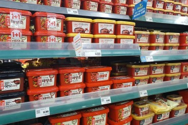 Exports of Red Pepper Paste Surge 35.2 pct in 2020 on Korean Wave