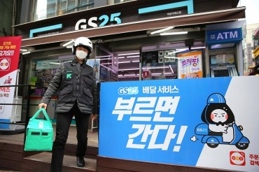 Convenience Stores' Competition for Delivery Services Rises amid Non-contact Trend