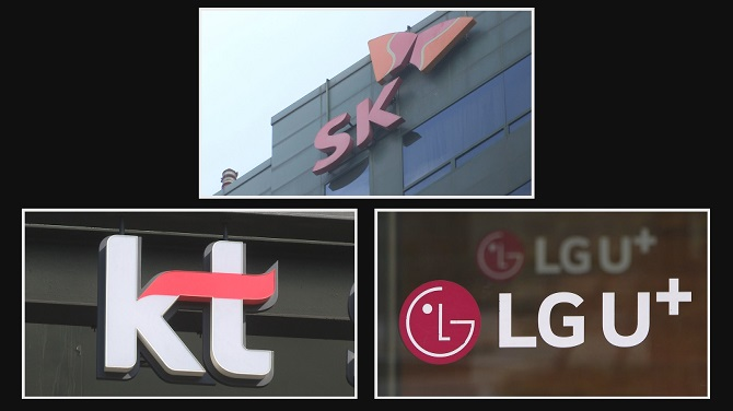 This composite image created by Yonhap News TV shows the corporate logo of South Korea's three major telecom firms -- SK Telecom, KT Corp. and LG Uplus Corp.