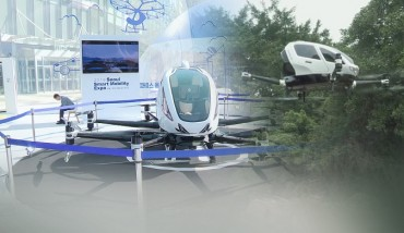 Seoul Launches Urban Air Mobility Task Force for Commercialization
