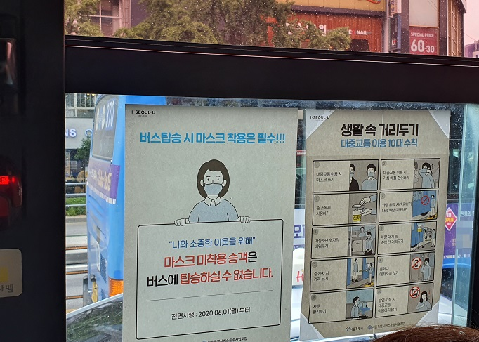 This June 24, 2020, photo shows a sign inside a bus that asks passengers to wear face masks when using public transportation. (Yonhap)