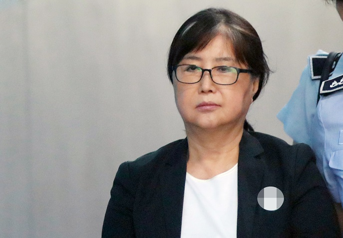 Court Upholds Jail Term of Ex-President Park's Confidante in Influence-peddling Case