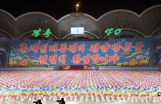 N. Korea Preparing Mass Gymnastics Show for Party Anniversary