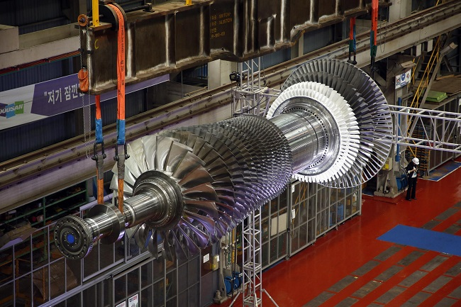 This file photo provided by Doosan Heavy Industries & Construction Co. shows a key part of a gas turbine for LNG power plants.