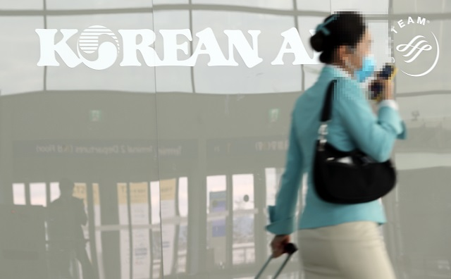 Korean Air to Extend Unpaid Leave for Flight Attendants