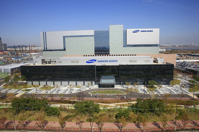 This undated photo, provided by Samsung Bioepis Co., shows its factory.