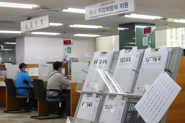 People visit an office of the labor ministry in Seoul on April 13, 2020, to apply for unemployment benefits. (Yonhap)