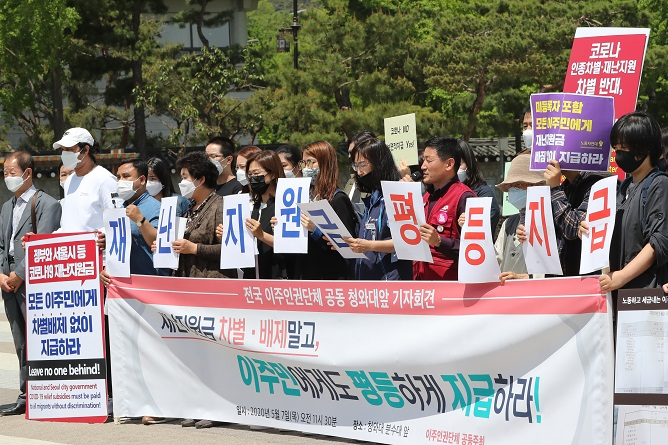 S. Korea Sees More Hatred and Discrimination Following Virus Outbreak