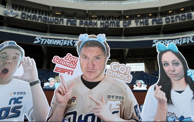 This file photo from May 24, 2020, shows the cardboard cutout of ESPN's baseball play-by-play man, Jon Sciambi (C), placed in the stands at Changwon NC Park, home of the Korea Baseball Organization club NC Dinos, in Changwon, 400 kilometers southeast of Seoul. (Yonhap)