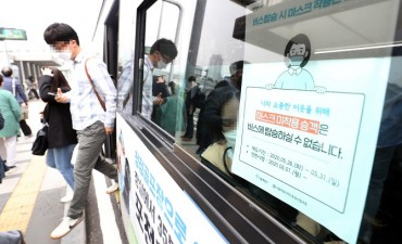 S. Korea Set to Implement Mandatory Mask Use