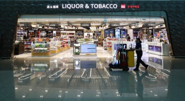 More Virus-hit Duty Free Shops, Others Given Deep Cut in Rental Fee