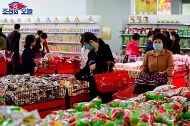 N. Korea Encourages Non-face-to-face Services amid Coronavirus Fears