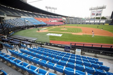 Sports Leagues Welcome Reopening of Stadiums, Prepared for Safe Fan Experience