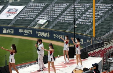 Without Gate Revenue During Pandemic, KBO Clubs Nearing Breaking Point