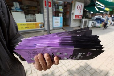 S. Korea to End Mask Rationing Scheme on Sunday