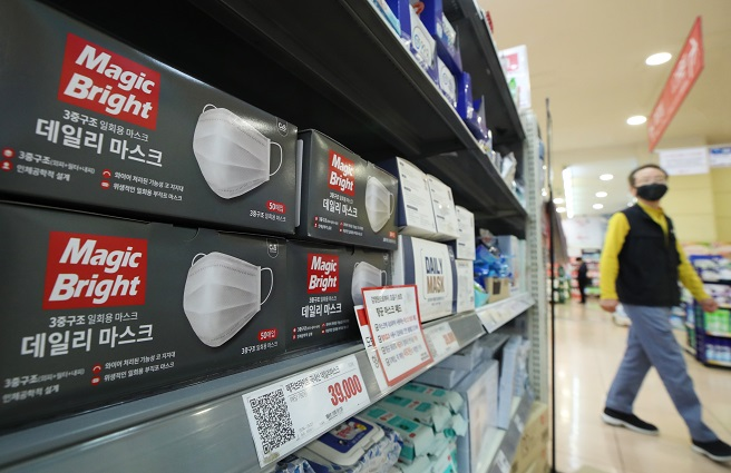 Consumers Rush to Buy Thinner Face Masks Ahead of Summer