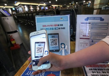 S. Korea Tests QR Registration at Nightclubs, Eateries to Contain Virus