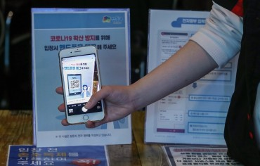 Mandatory QR Code-based Registration at Entertainment Facilities to be Effective This Week