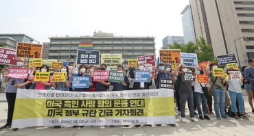 Group to Hold Rally Supporting Black Lives Matter Movement in Seoul