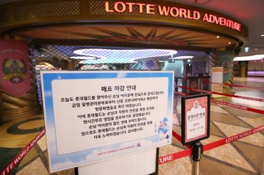 Seoul Theme Park Closed Following Virus Patient's Visit