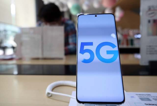 S. Korean 5G Subscribers Stand at Around 7 mln in Late May