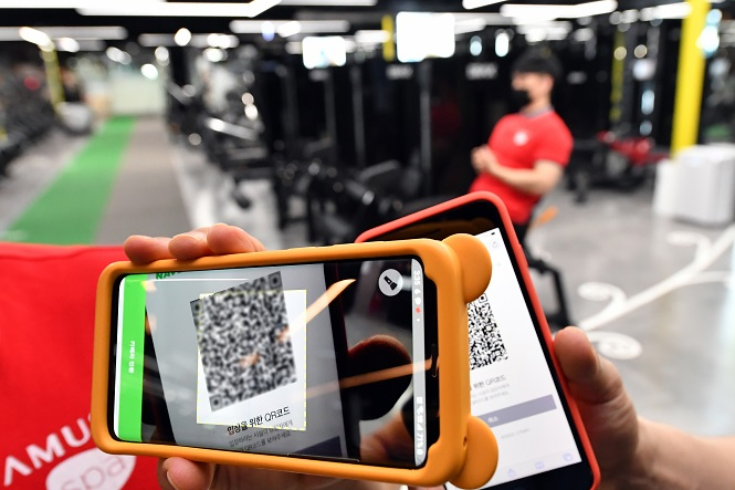 Tech Firms Support Virus Fight with Mobile QR-code Apps