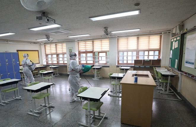 S. Korea Carries Out Civil Service Entrance Exam After Nearly 3-month Delay