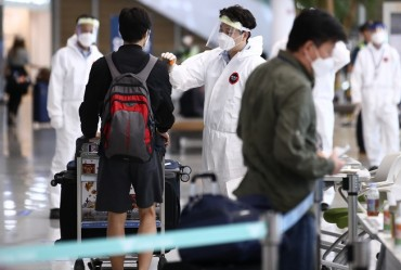 S. Korea Begins to Restrict Visa Issuance, Flights from Pakistan, Bangladesh over Virus