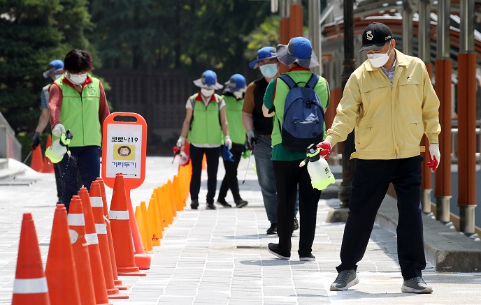 Nine in 10 Koreans Worried About Discrimination Due to Coronavirus
