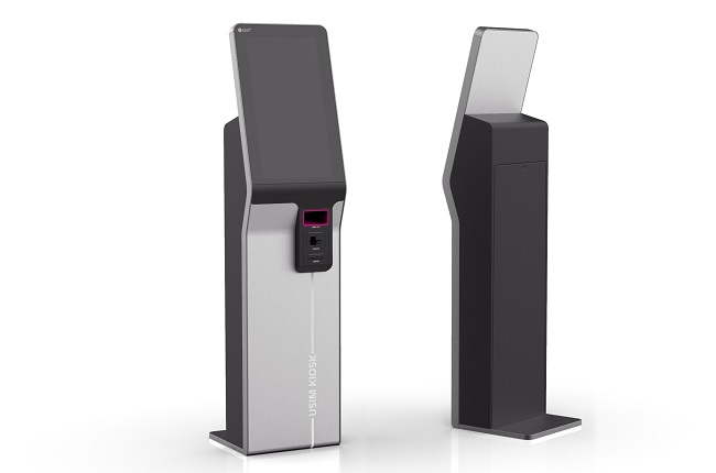 This photo provided by LG Uplus Corp. on June 23, 2020, shows digital kiosks that the company will use for its contactless store set to open in central Seoul in October.