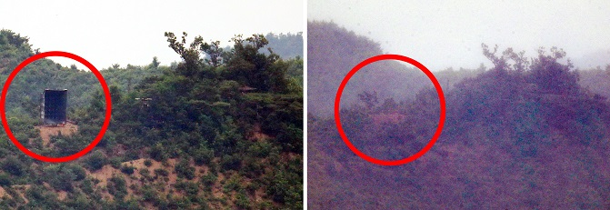 In this combined photo, taken from an observatory on South Korea's Ganghwa Island on June 24, 2020, a propaganda loudspeaker is seen removed (right) in the North Korean town of Kaepung on the western front-line border with South Korea. The loudspeaker was spotted the previous day (left). (Yonhap)